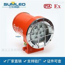 DGE9/36L(A) 礦用機車燈