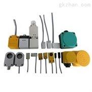 BI15-CP40-LIU模拟量位移传感器