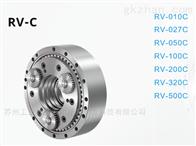 RV-200C-34.86双环RV减速机代理