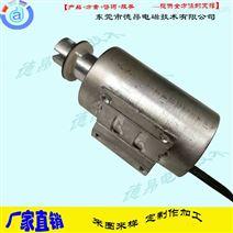 DO3864圆管式-管状推拉电磁铁