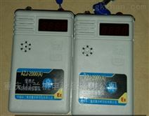 AZJ-2000(A)便携式甲烷检测报警仪催化元件