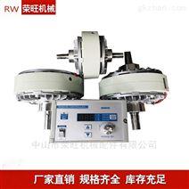 薄膜机印刷机专用气胀轴磁粉制动器