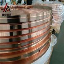 进口NGK铍铜带 C17200高弹性铍青铜带