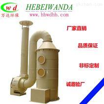 喷淋塔 废气处理 吸附效率高 均达排放指标