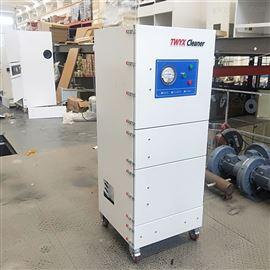 MCJC-2200砂轮机打磨抛光粉尘集尘器