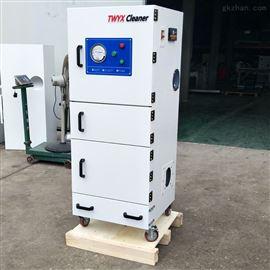 MCJC-2200供应塑胶厂除尘器