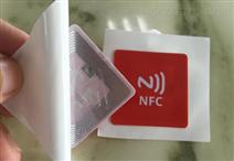 rfid電子標簽無源高頻NFC標簽
