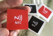 NFC标签茶叶防伪防撕标签rfid标签厂家供应