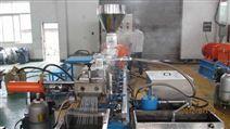 炭黑色母料造粒機,色母設備(圖示)