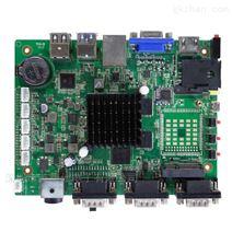 嵌入式主板ARM主板工业主板