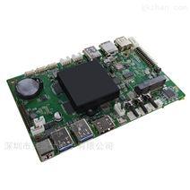 ARM嵌入式主板工业主板系统平台