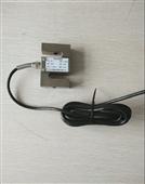 拉压式称重传感器