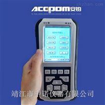 安铂APM-1500A/B触摸屏现场动平衡仪