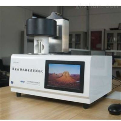HCYD--800压电陶瓷热释电系数测试仪