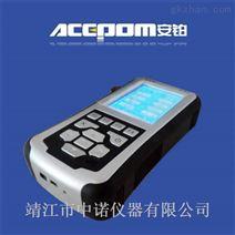 安铂APM-6000平板电脑振动分析仪