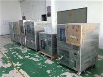 武汉小型高低温试验箱