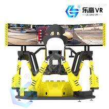 VR三屏三轴动感赛车游戏设备