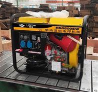HS6800EW190A250A移动式柴油发电焊机
