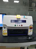 镀层测厚仪X-Strata920在FPC行业反响巨大