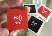 無源rfid電子標簽防僞標簽NFC標簽