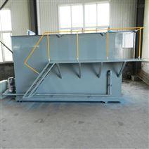 山东聊城水处理设备气浮法工艺流程示意图
