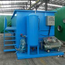 江西宜春气浮机设备在污水处理中的应用价值