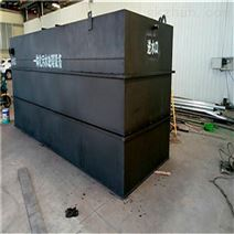 池州市一体化污水处理设备