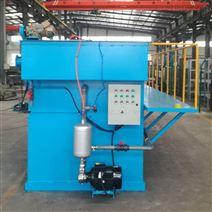 福建南平含油污水处理设备—溶气气浮机工艺
