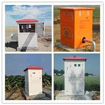內蒙高標准農田節水灌溉控制器
