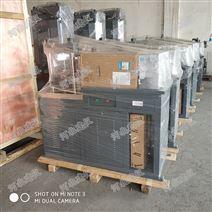30吨电液伺服压力试验机  厂家直销