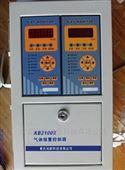 重慶、成都、武汉分线制气体报警控制主机