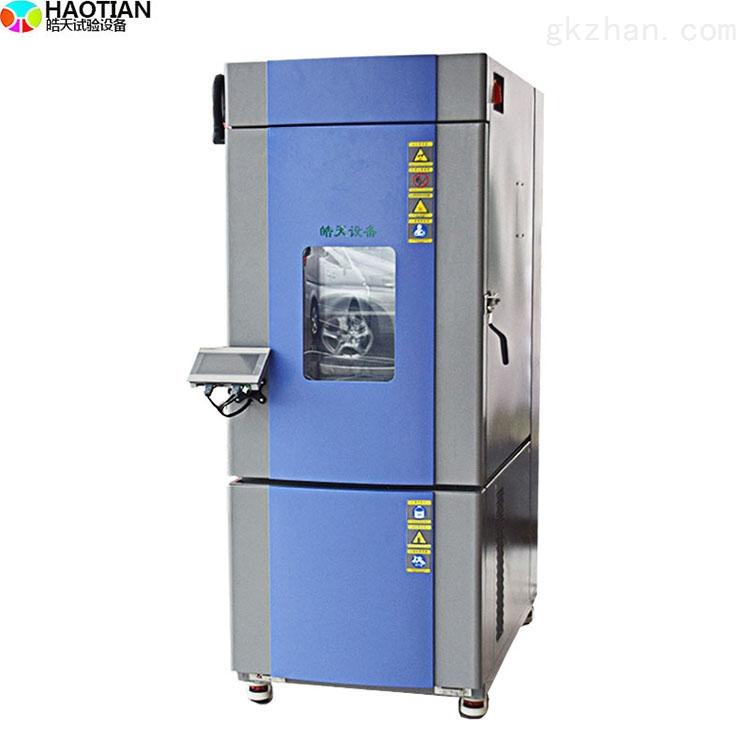医疗高低温交变湿热试验箱 判断产品性能箱
