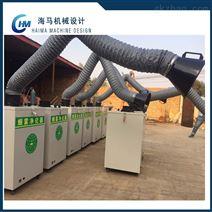 环保设备设计  焊烟净化器  非标机械设计