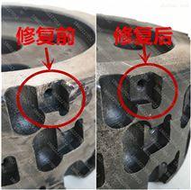 数控刀架可转位立铣刀磨损缺角修复修理