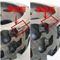 面铣刀刀盘可转位铣削刀具磨损修复修理