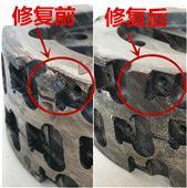 数控车床刀盘可转位面铣刀片固定位修复