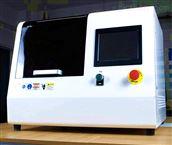 HCNDH-4新型耐电弧测试仪