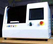 新型耐電弧測試儀