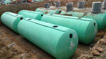 商砼一体式混凝土化粪池高强耐压防渗价低