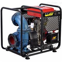 翰丝动力柴油污水泵便捷式大流量