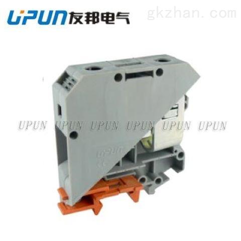 友邦 冷压防潮大电流接线端子 UKJ--50