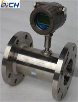 廣東廣州DC-LWGY液壓渦輪流量計