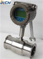 流量計智能型液體渦輪流量計