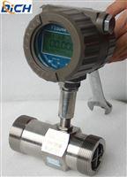 DC-LWS工業純水流量計,電子流量計廠家