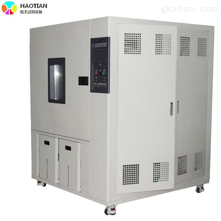树脂测试恒温恒湿环境高低温试验箱