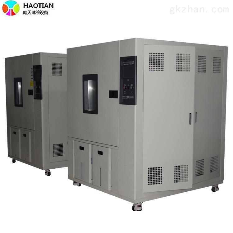树脂测试恒温恒湿试验箱