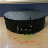 英讯YX-007-C录音屏蔽器,厂家直销
