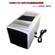 英讯YX-007-SK录音屏蔽器,厂家直销