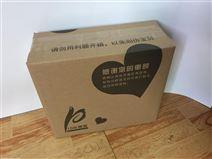 纸箱生产厂家,瓦楞材质,支持定制。