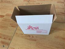 纸箱厂家直销 安泰尔厂家定制 logo印制